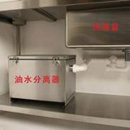 供应餐饮废水隔油器dn-s3,厨房油水分离设备,dn-s.