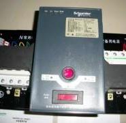 施耐德WATS双电源转换开关图片