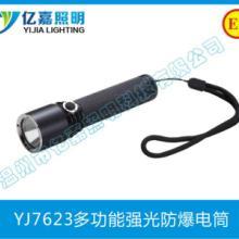 多功能强光巡检电筒LED防爆手电