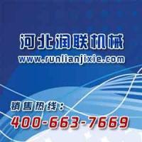 广西贺州进口雪泥机雪泥冷饮机厂家