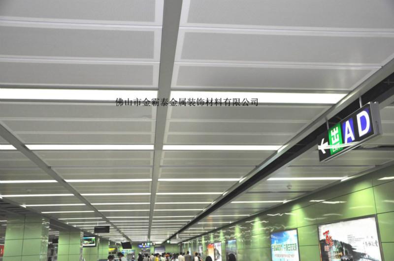 吊顶铝条天花