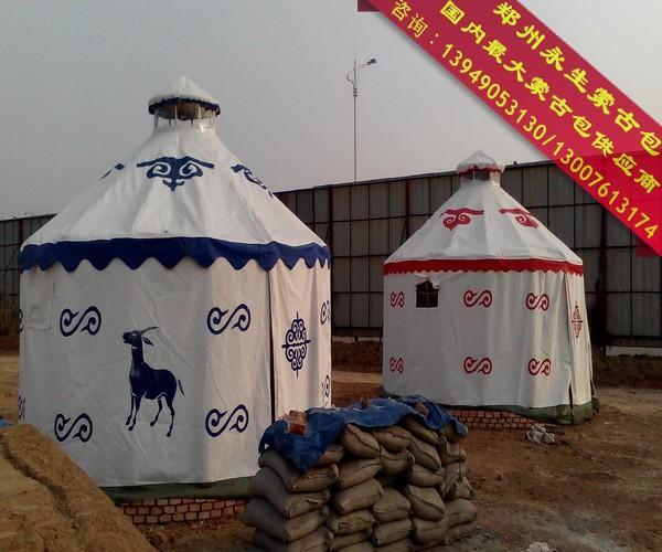 郑州蒙古包