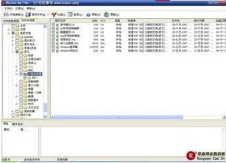 数据恢复图片/数据恢复样板图 (2)