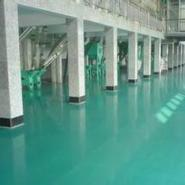 供应用于的地面起砂处理剂混凝土