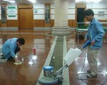 供应用于的机制地板磨抛养护/