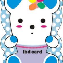 卡通滴胶卡动物形状滴胶感应卡批发