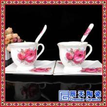 高档陶瓷咖啡具