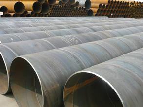 供应SSAW螺旋钢管图片