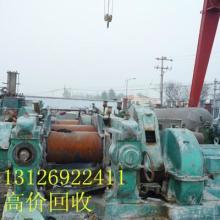 供应北京二手橡胶设备回收公司,北京二手橡胶设备回收,北京二手橡胶设备