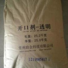 供应开口剂PE/PP透明制品专用批发