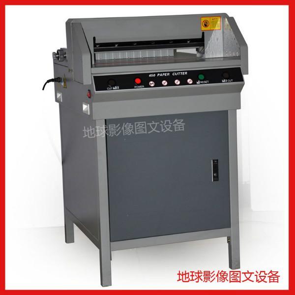 供应杭州大祥前锋G450V+电动切纸机图片