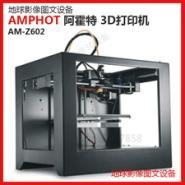 3D打印机图片