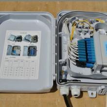 供應光纖分纖箱/光纖配線箱綜合通信網絡產品批發