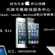 天津ipad3触摸屏坏ipad4换原装屏幕图片