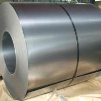 供应北京低价销售镀锌卷2.5×1250×C