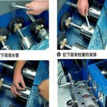 供应清洁设备石家庄维修电话  ,清洁设备石家庄维修公司