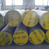 供应SNCM420轴承钢上海销售部
