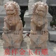 石狮子批发价格图片