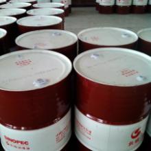 供应工业酒精乙醇