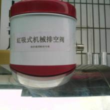 供应机械排空桶