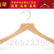 供应批发定制K309植绒衣架晒衣架