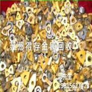 供应北京废旧镀金回收厂家_北京废旧镀金回收价格优惠中国优质供货商