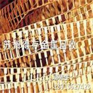 供应废旧镀金厂家_苏州废旧镀金厂家回收_废旧镀金厂家回收中国优质供货