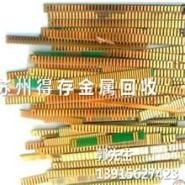 供应高价回收废旧镀金镀银_苏州高价回收废旧镀金镀银中国优质供货商