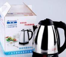 厂家批发最便宜电热水壶 礼品赠品马帮下乡半球电热水壶