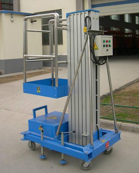 供应怀化铝合金升降机图片