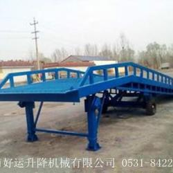 供應液壓登車橋