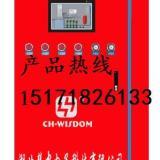 供应TH-X-XF-110/5智能巡检柜/巡检柜