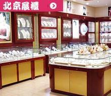 供应北京哪里有珍珠加工项目合作图片