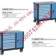 供应重型工具车15957458967李方怀供应2抽工具车到10抽工具柜