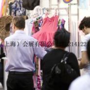 2014年7月墨西哥国际服装及面料展图片