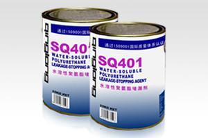 供应福建防水堵漏材料水溶性聚氨酯堵漏剂