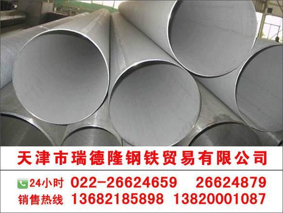 供应TP321不锈钢管价格