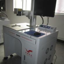 供应10W光纤激光加工激光打标机最低价