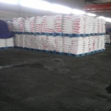供应宿州市工业盐/宿州市工业盐价格/宿州市工业盐批发
