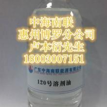 供应茂名石化120号溶剂油—橡胶溶剂油—工业庚烷—白电油批发
