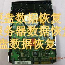 硬盘维修价格表