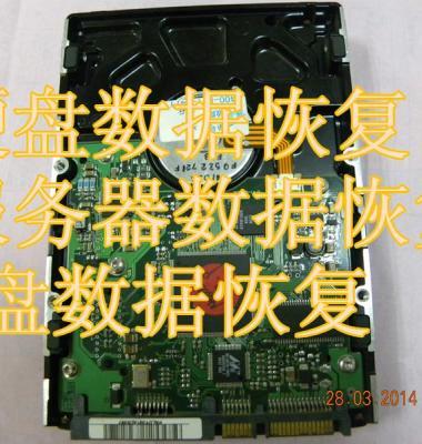 硬盘维修图片/硬盘维修样板图 (1)