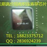 深圳电脑芯片回收图片