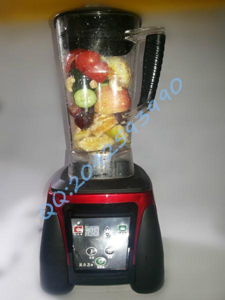 供应MAX-2200破壁料理机
