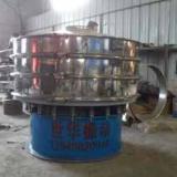 供应碳化硅振动筛厂家石粉振动筛价格节能振动筛纸浆振动筛新乡