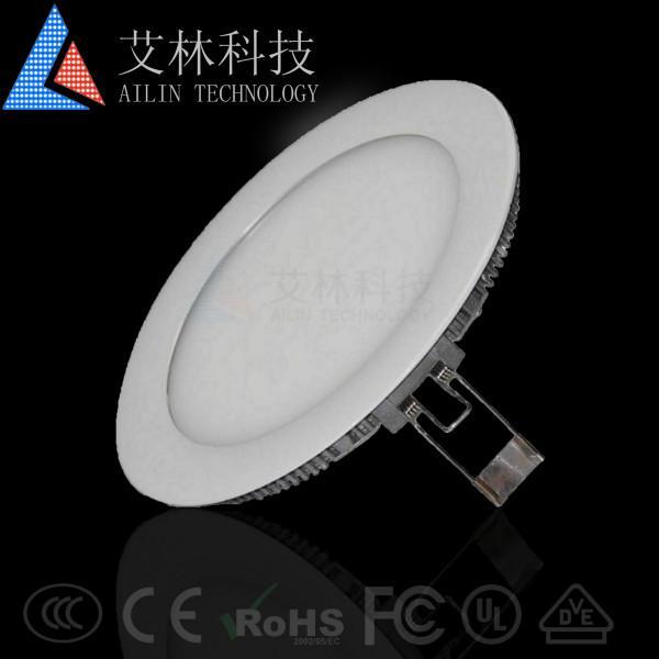 供应深圳led平板灯led面板灯厂商图片