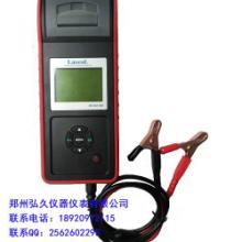 供应电导测试仪,电瓶测试仪,MICRO-568蓄电池测试仪质量保证