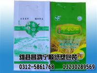 供应大米袋、地暖管包装袋厂家---昌鸿宁顺,雄县编织袋厂批发