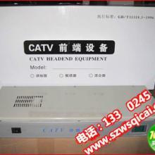 航天珠江/华讯邻频调制解调器高频U段(13-22,DZ26-38