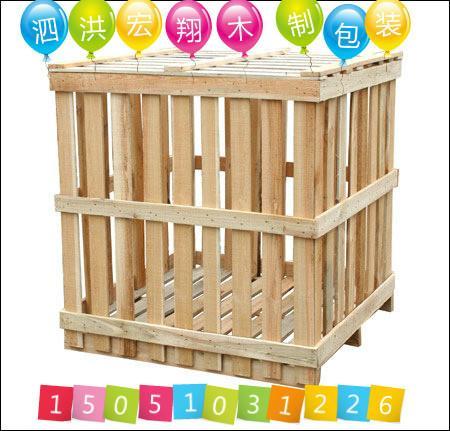 供应泰州包装箱泰州精品包装箱价格图片